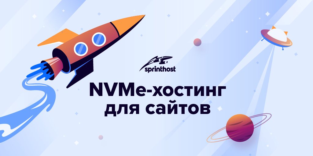 Хостинг для ип ftp хостинг для cs